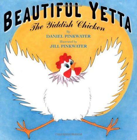 Beautiful Yetta: The Yiddish Chicken by Daniel Pinkwater
