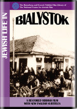 Jewish Life in Bialystok from the archives of The National Center for Jewish Film DVD