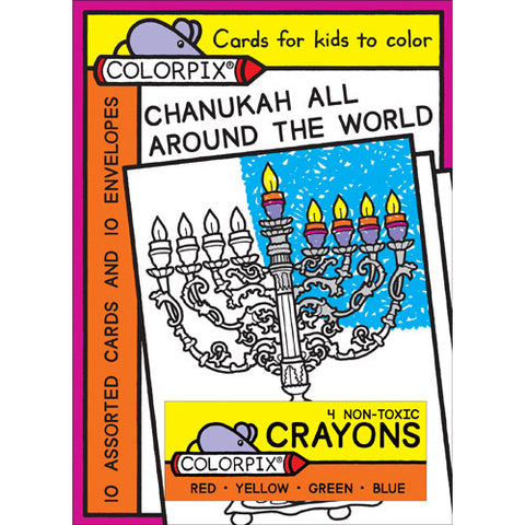 Cards for Kids: Chanukah All Around the World