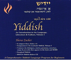 Yiddish: An Introduction to the Language, Literature and Culture, Vol 1 CD AUDIO  by Zucker Sheva