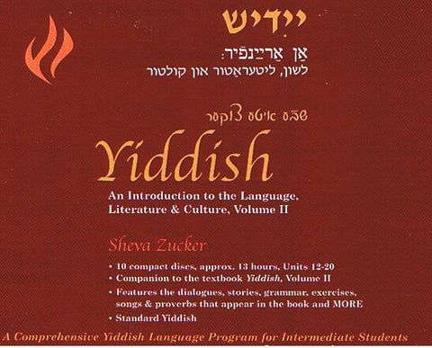 Yiddish: An Introduction to the Language, Literature and Culture, Vol 2 CD AUDIO by Zucker Sheva