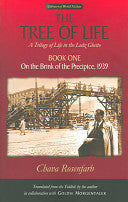 The Tree of Life: A Trilogy of life in the Lodz Ghetto, Book One by Chava Rosenfarb