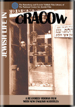 Jewish Life in Cracow from the archives of The National Center for Jewish Film DVD