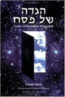 Gates of Freedom: A Passover Haggadah by Chaim Stern