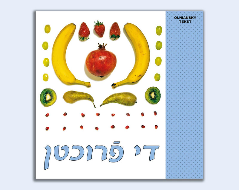 Di frukhtn - Yiddish Picture Book!