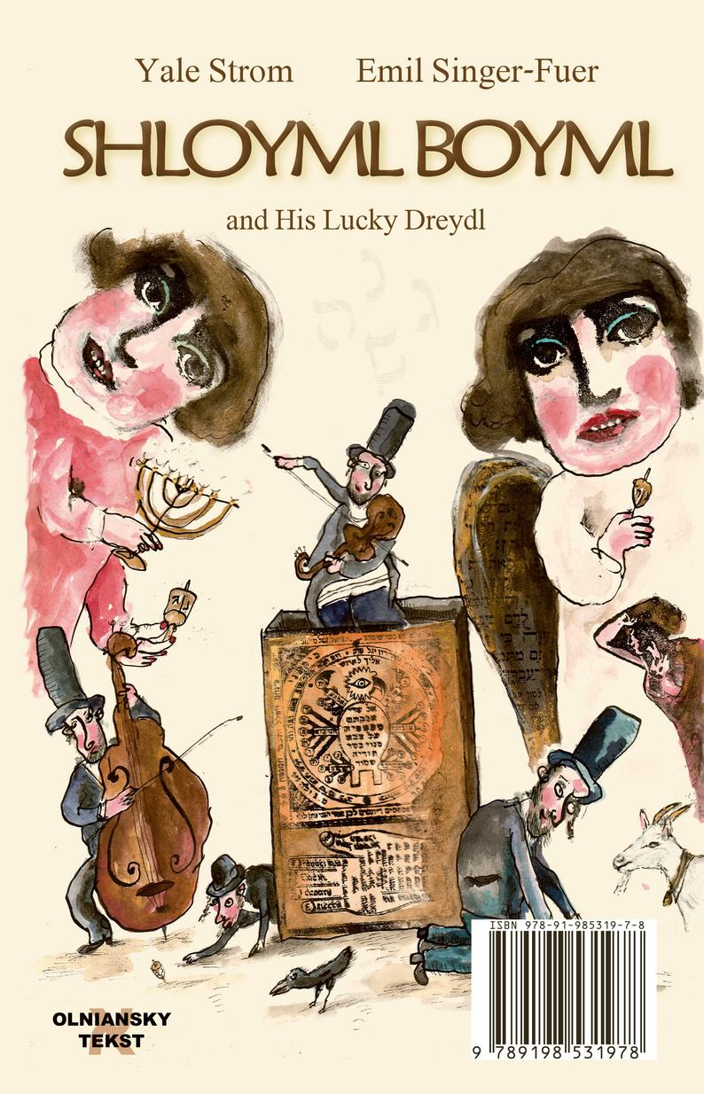 Shloyml Boyml - Bilingual Hanukkah adventure in Yiddish and English by Yale Strom
