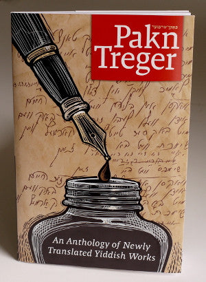 PT Anthology of Newly Translated Yiddish Works by Pakn Treger