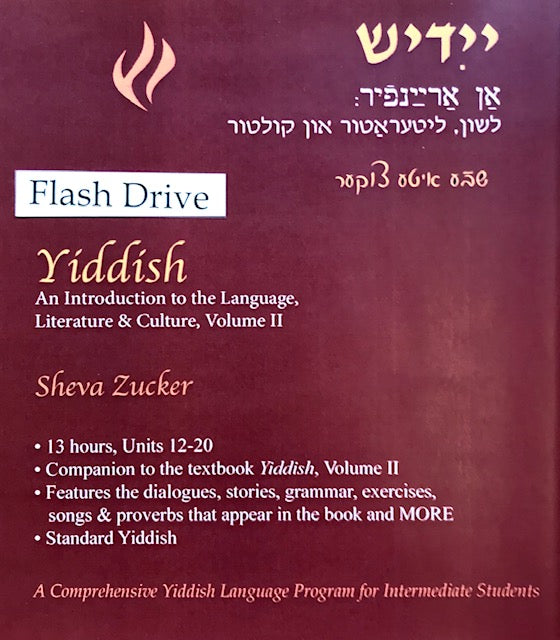 Yiddish: An Introduction to the Language, Literature and Culture, Vol 2 FLASH DRIVE by Sheva Zucker