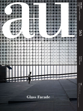 A+U 563: Glass Facades