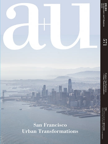 A+U 571: SAN FRANCISCO. Urban Transformation