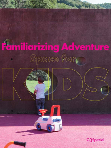 C3 SPECIAL: SPACE FOR KIDS