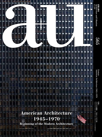 A+U 565: AMERICAN ARCHITECTURE 1945-1970. Beginning of the Modern Architecture