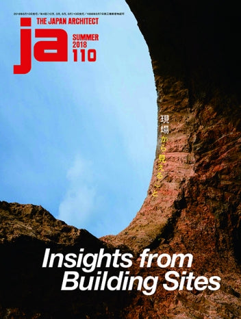 JA 110 (Summer 2018): Insights from Building Sites