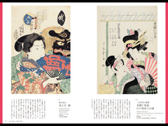 CROSS-DRESSERS IN UKIYO-E