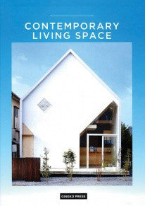 copertina di Contemporary Living Space