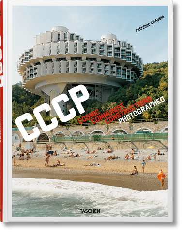 CCCP. Cosmic Communist Constructions Photographed
