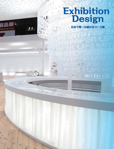 EXHIBITION DESIGN