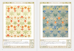WILLIAM MORRIS. Father of Modern Design and Pattern: Textile, Book & Editorial Designs and More