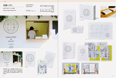 SMALL SHOP GRAPHICS IN JAPAN. 87 Inspirational Design Ideas