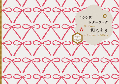 100 PAPERS WITH JAPANESE PATTERN