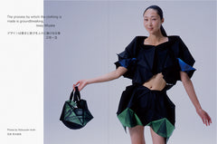 CREATIVITY IS BORN. Issey Miyake & Reality Lab.