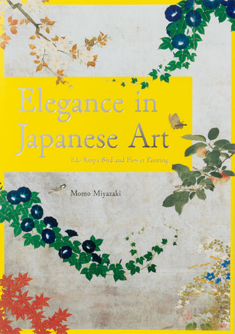 THE ELEGANCE OF JAPANESE ART