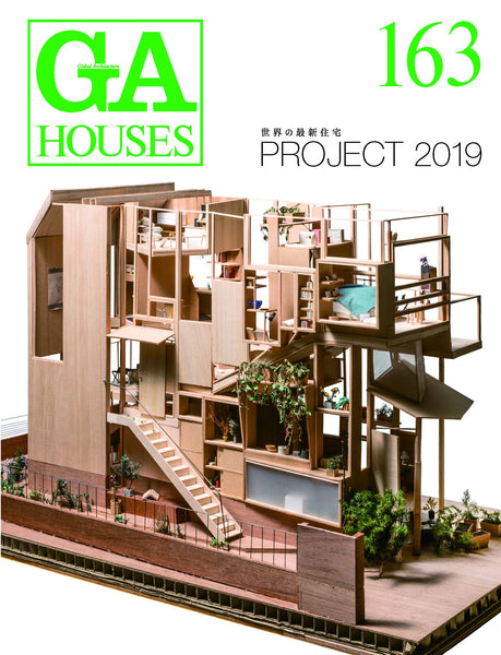 GA HOUSES 163: Projects 2019
