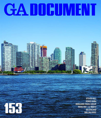 GA DOCUMENT 153