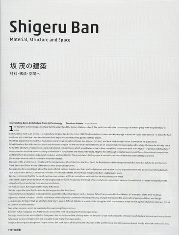 SHIGERU BAN. Material, Structure and Space