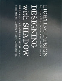 copertina di Designing With Shadow