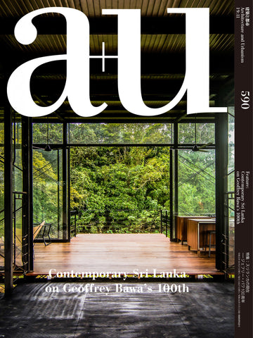 A+U 590: Contemporary Sri Lanka on Geoffrey Bawa's 100th