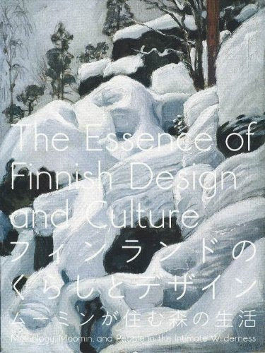 THE ESSENCE OF FINNISH DESIGN AND CULTURE