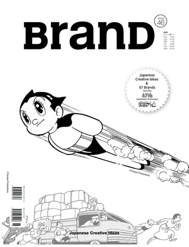 BRAND #46: Japanese Creative Ideas