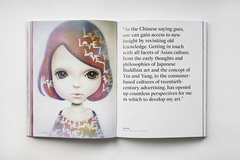 ASIAN INSPIRATION. Art, Graphics and Illustration