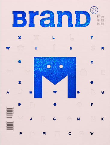 BRAND #37: Just My Type