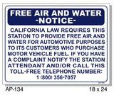 Free Air and Water Notice Sign, AP-134