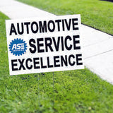 Automotive Service Excellence Technicians Yard Sign