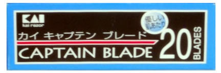 Kai - Captain Original - Artist Club Blades