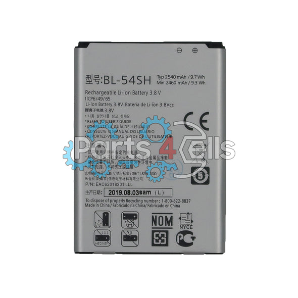 LG G3 Vigor Battery