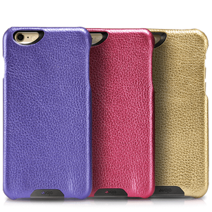 Vintage Metallic Leather Grip - iPhone 6 Plus/6s Plus Case - Vajacases