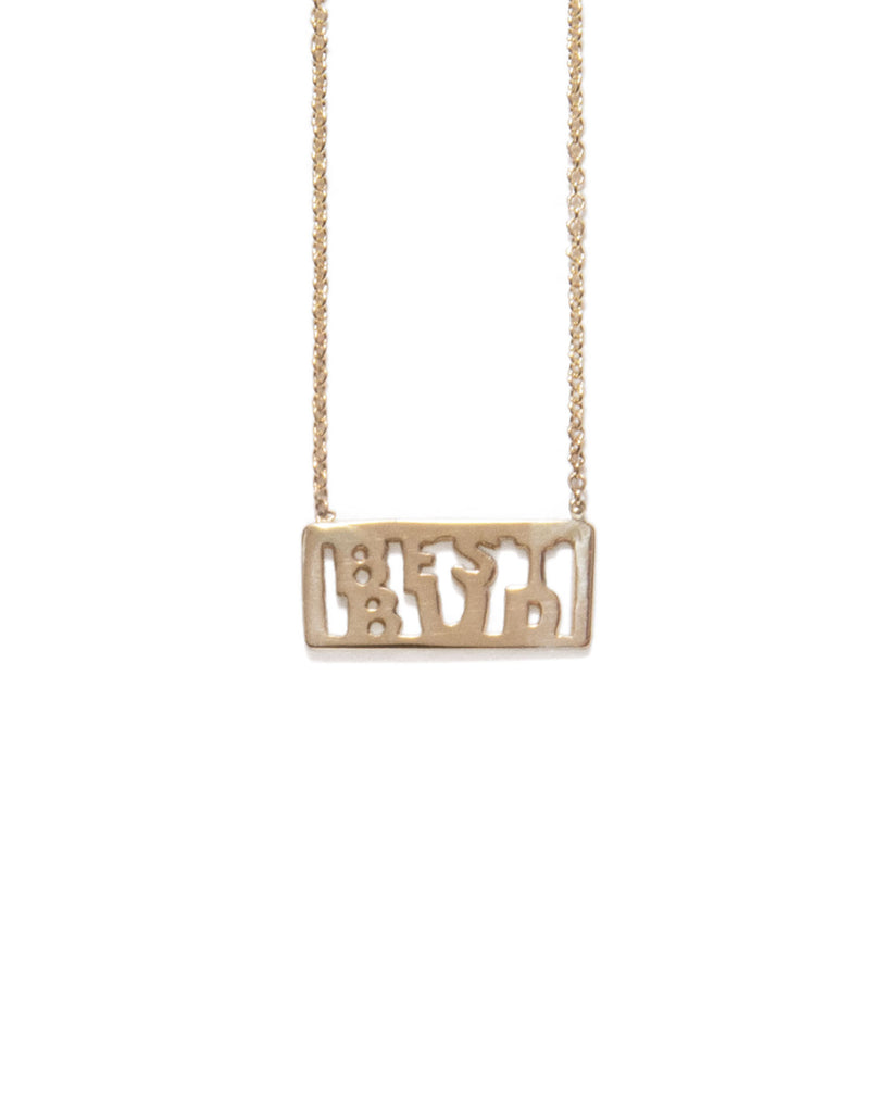 Best Bud Necklace in 14k gold - Founders & Followers - Winden - 1
