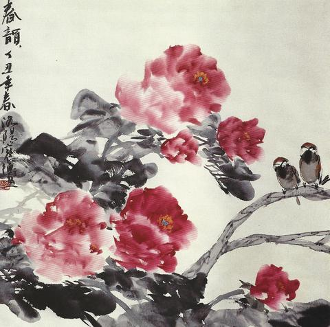 Tree Peonies in Contemporary Chinese Painting