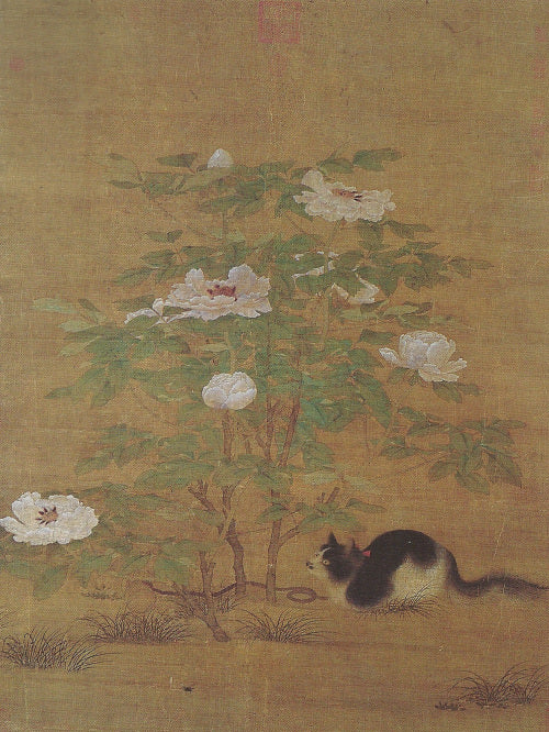 Peonies in Chinese Art