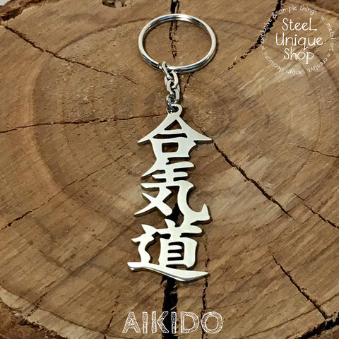 Aikido Stainless Steel Keychain