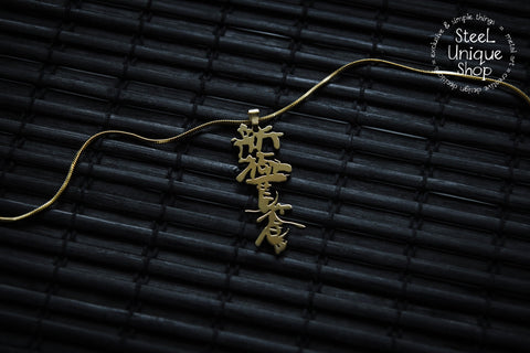 Shinkyokushinkai Karate Kanji Pendant Gold Edition