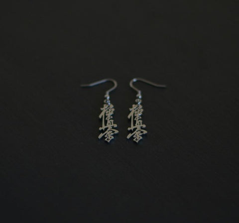 Kyokushinkai Karate Kanji Earrings