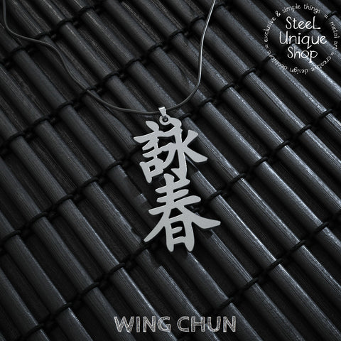 Wing Chun Pendant Version 2