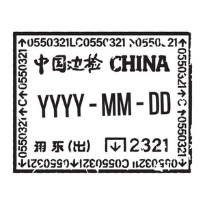 Passport Stamp Decal - China