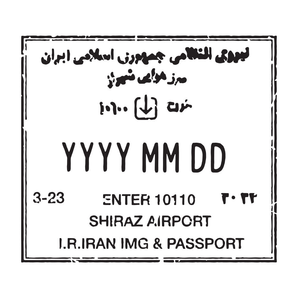 Passport Stamp Decal - Iran