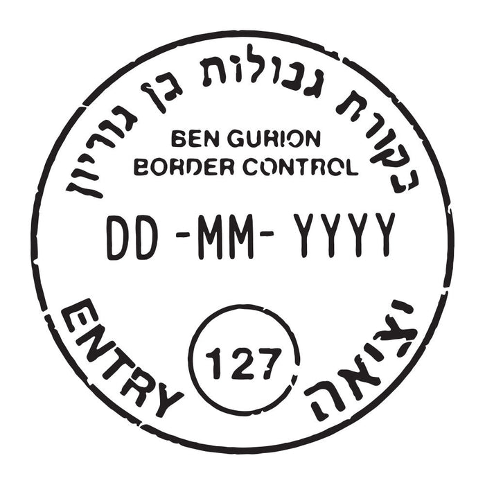 Passport Stamp Decal - Israel